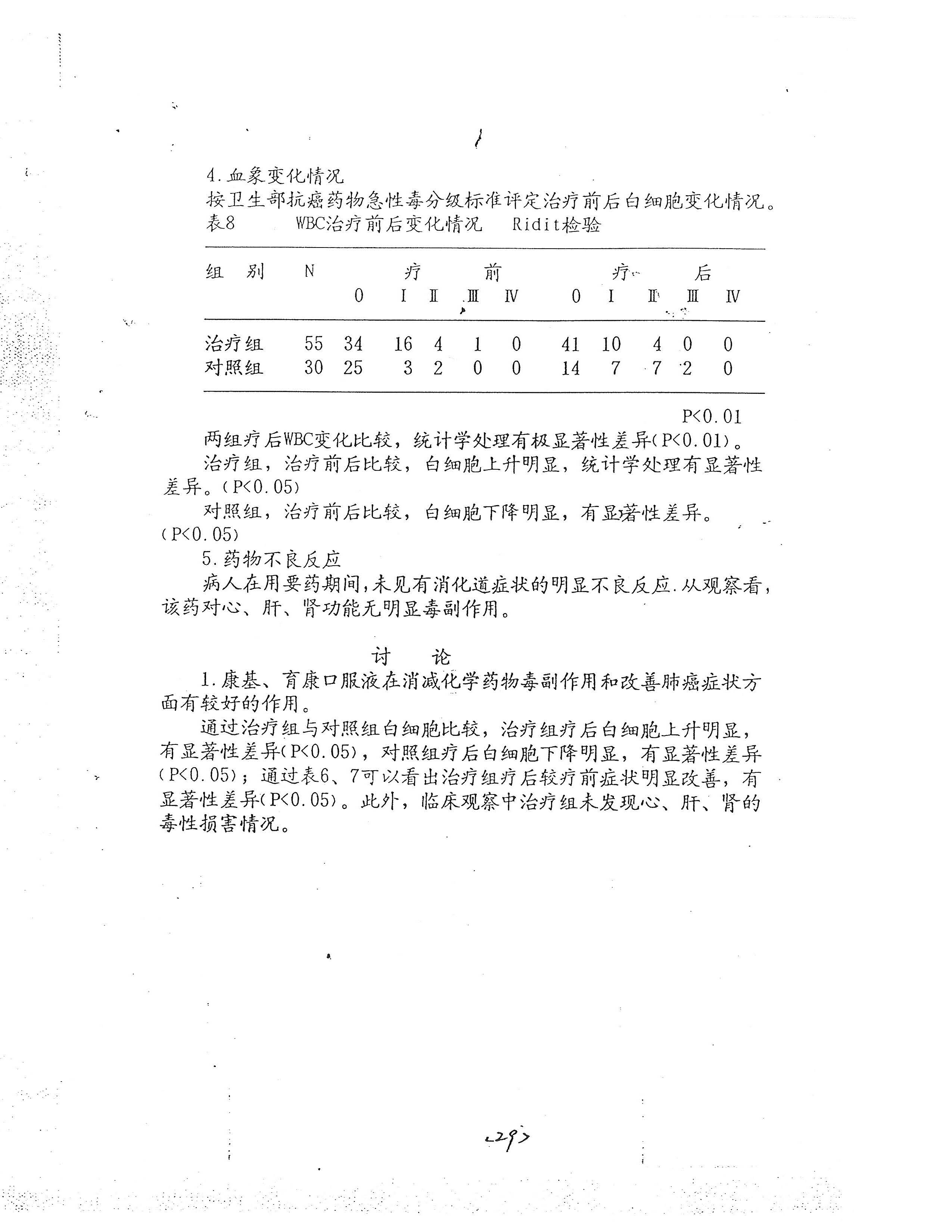 clinical_Page_31