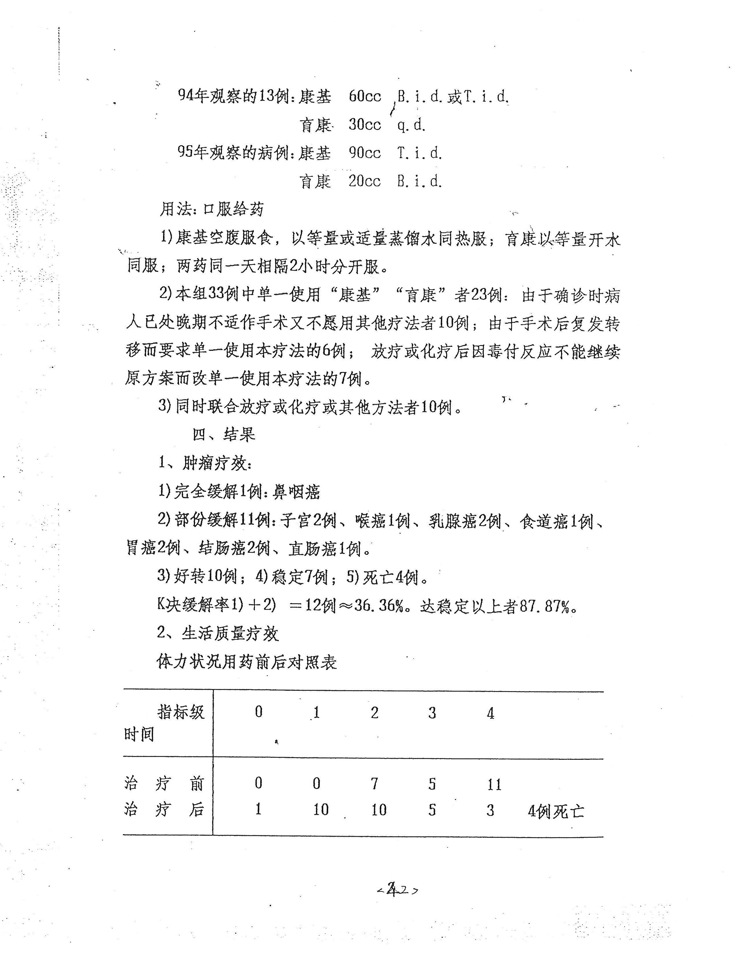clinical_Page_44