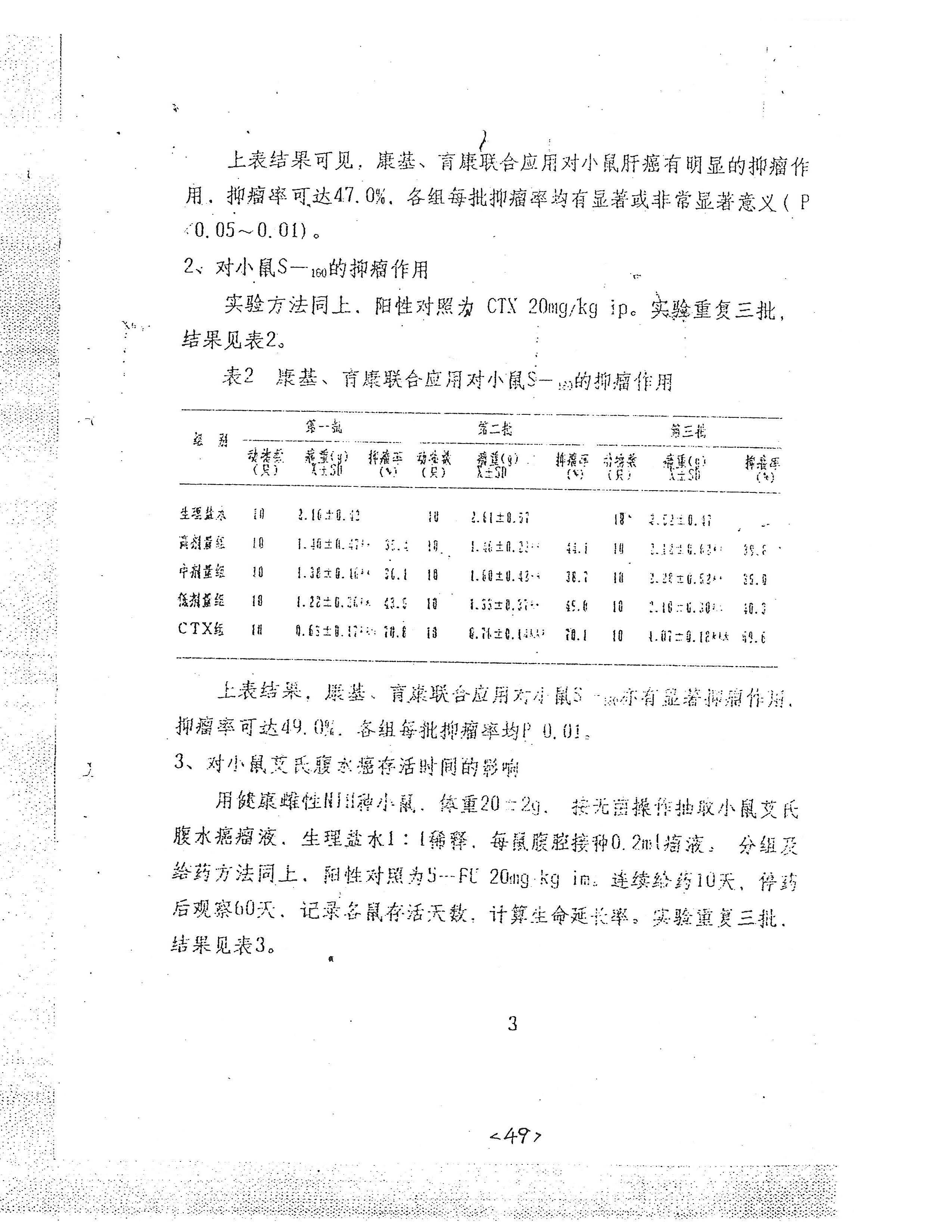 clinical_Page_51