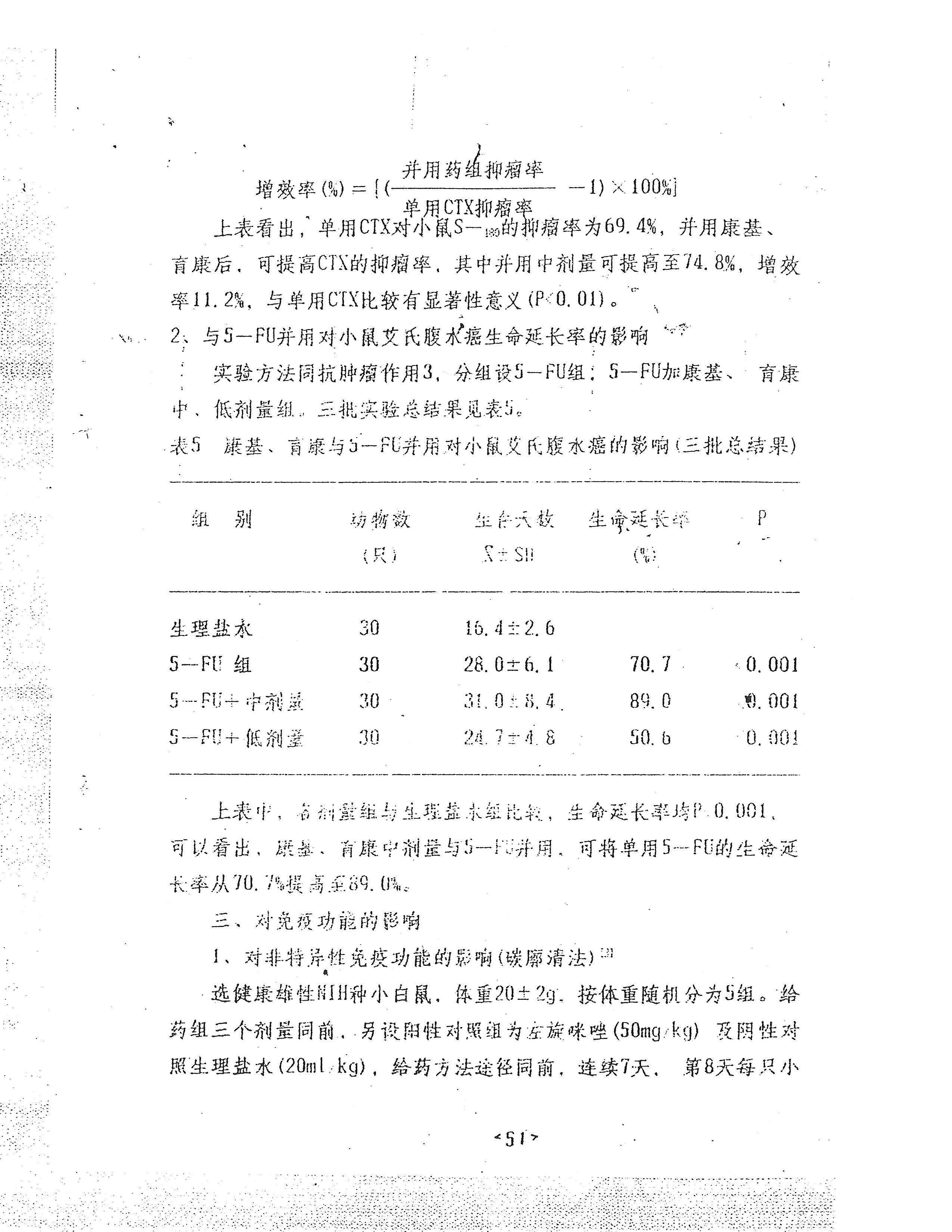 clinical_Page_53