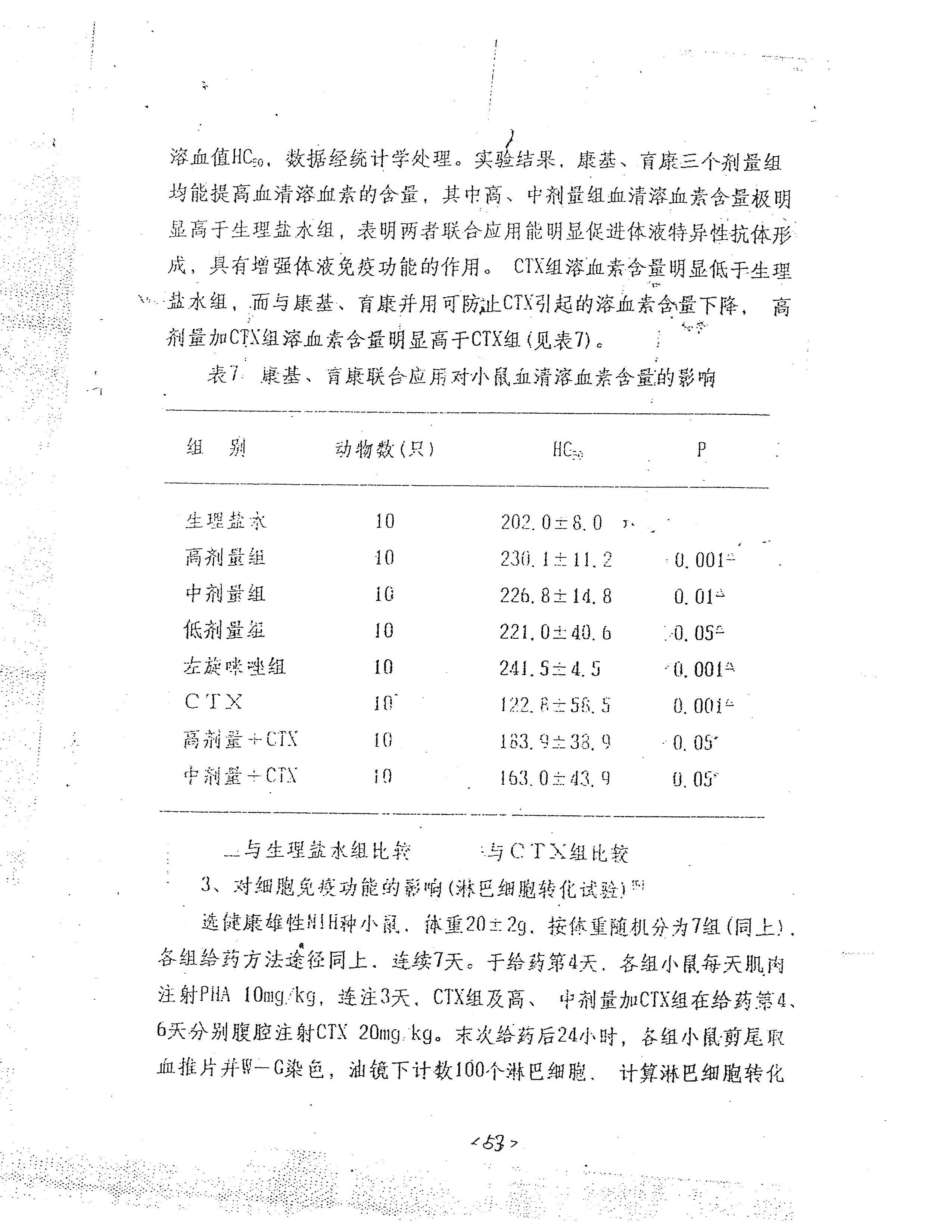 clinical_Page_55