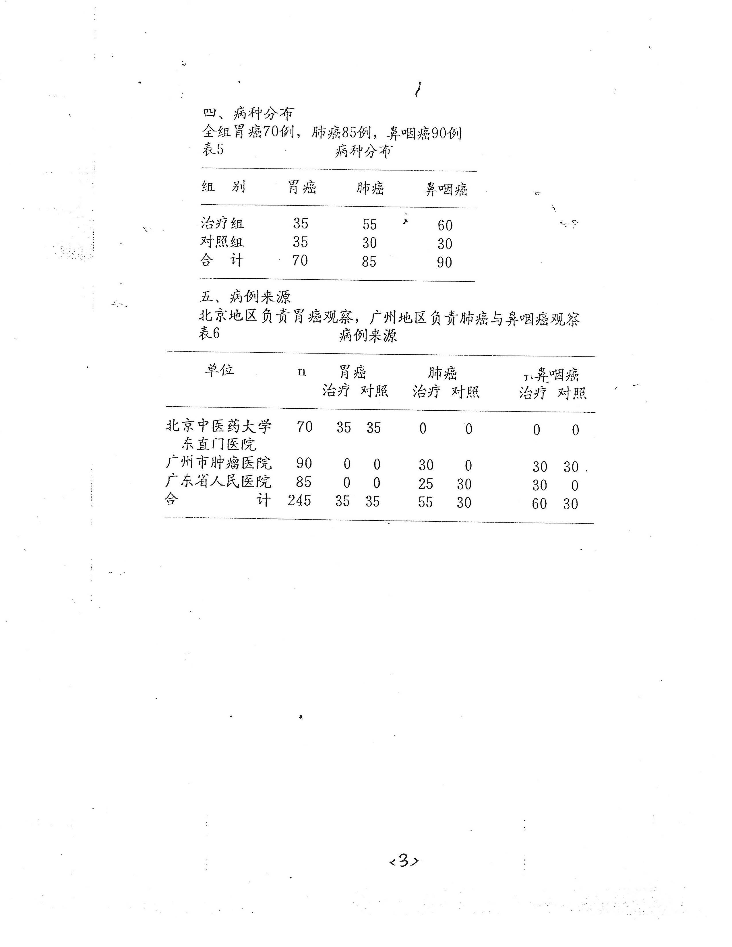clinical_Page_05