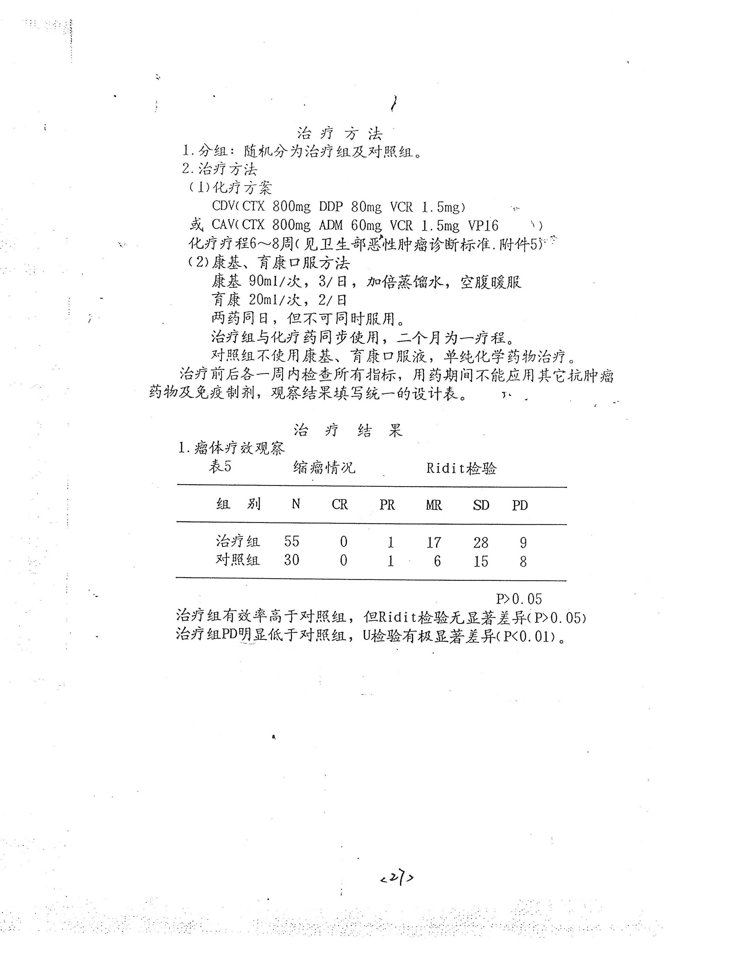 clinical_Page_29