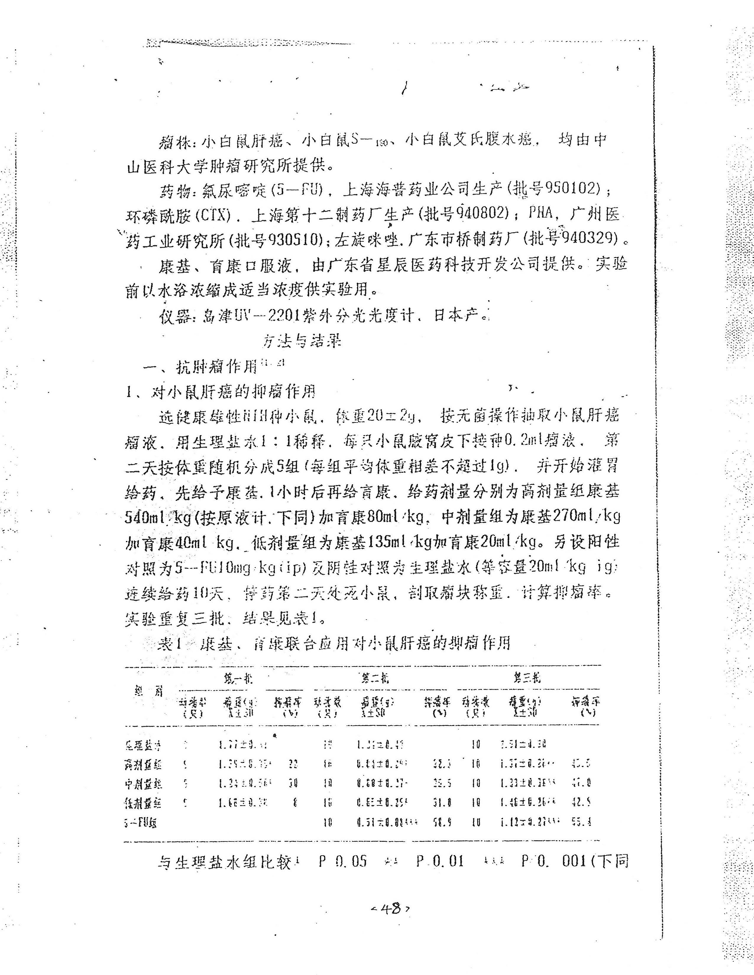 clinical_Page_50