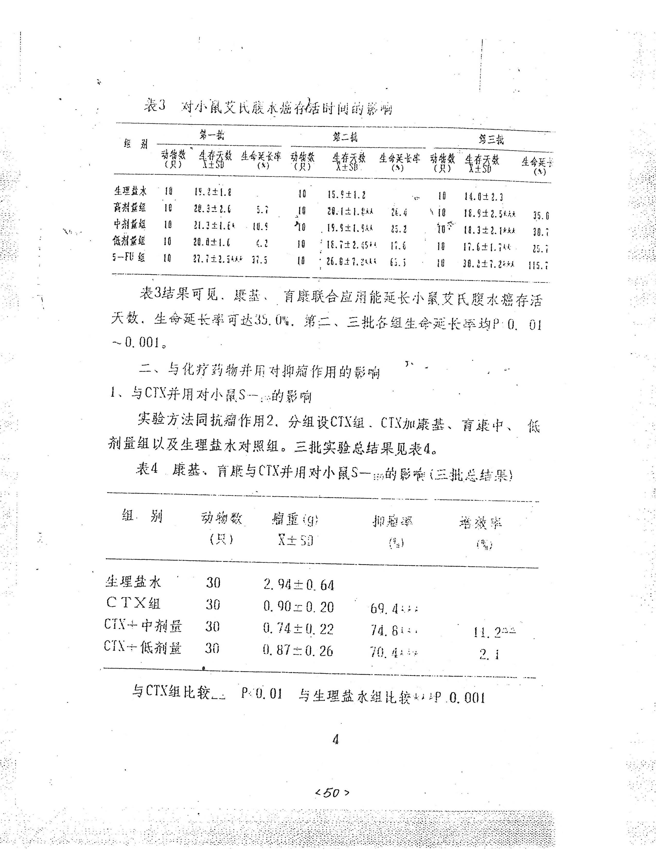 clinical_Page_52